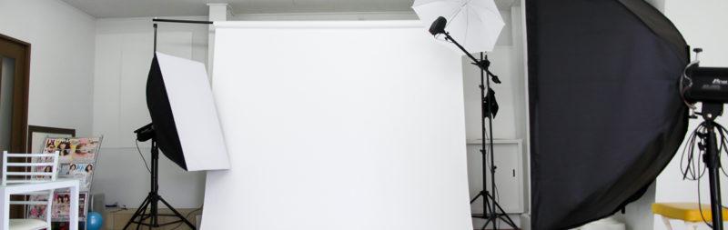 レンタルフォトスタジオ|山形モデルネット